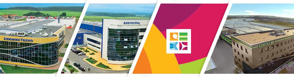 Алютех информирует о приобретении 75 процентов акций белорусской Группы немецкой компанией Hormann
